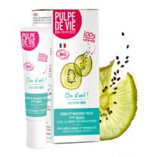 """Crema de ochi & masca """"Clin d'oeil"""" - 15 ml"""