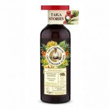 Sampon pentru intarirea radacinilor cu ulei din seminte de mustar, 500 ml