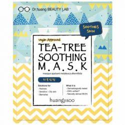 Masca coreeana calmanta cu tea tree, ten sensibil gras