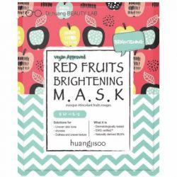 Masca coreeana iluminatoare cu fructe rosii, ten cu imperfectiuni